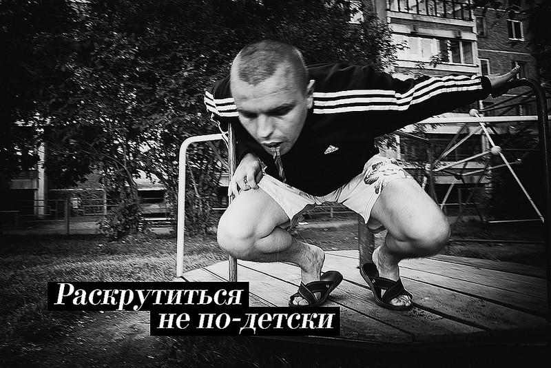 """Словник """"тітушок"""" в ілюстраціях Raskrutitsa-ne-po-detski"""